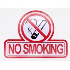 Αυτοκόλλητη επιγραφή No smoking