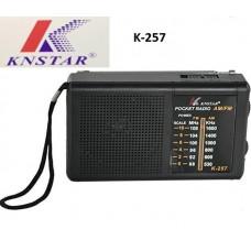 Αναλογικό μίνι ραδιόφωνο μπαταρίας K-257 KNSTAR