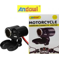 Αναπτήρας και φορτιστής κινητού τηλεφώνου μοτοσυκλέτας Q-A47 ANDOWL