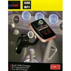 Bluetooth αναπτήρα αυτοκινήτου FM MP3 Q-B65 ANDOWL
