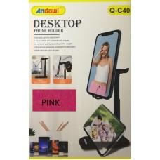 Αναδιπλούμενη επιτραπέζια βάση τηλεφώνου και τάμπλετ ροζ Q-C40 ANDOWL