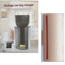 Αυτοκόλλητη θήκη για σακουλάκια δοχείων απορριμμάτων ροζ 3 τεμάχια