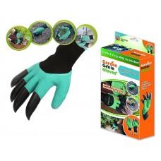 """Έξυπνα γάντια κήπου με """"νύχια"""""""