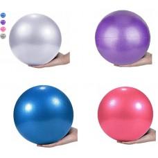 Αντιολισθητική μπάλα γυμναστικής pilates 25cm