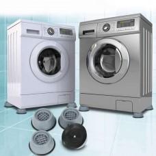 Αντικραδασμικά πέλματα για πλυντήρια ρούχων και στεγνωτήρια 4 τμχ